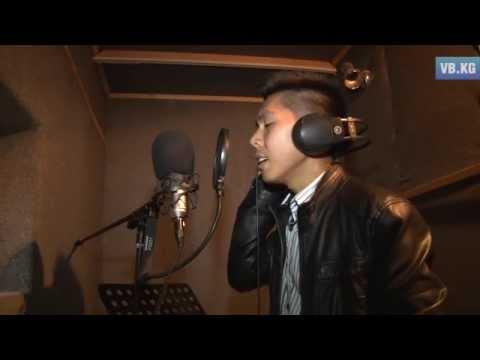 За 1000 $ записать песню в Бишкеке