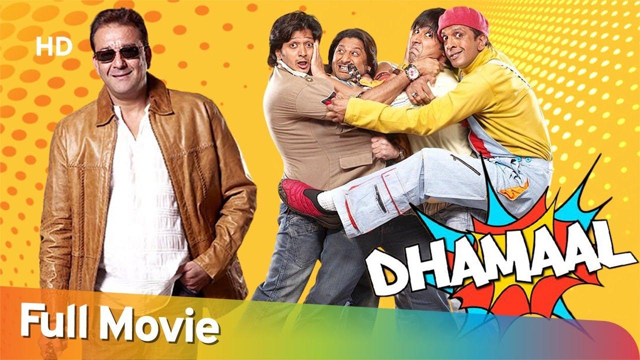 Download Comedy Movie Dhamaal   Arshad Warsi - Sanjay Dutt - Asrani - Ritiesh Deshmukh -Javed Jaffery