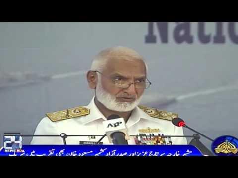 Foreign Adviser Sartaj Aziz address the International Maritime Conference