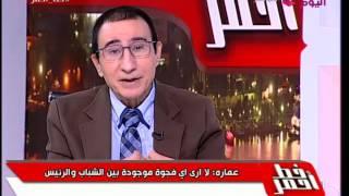 وزير الشباب الأسبق: الرياضة والفن أقصر طريقين للوصول للشباب | المصري اليوم