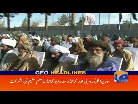 Geo Headlines - 01 PM 09-December-2017