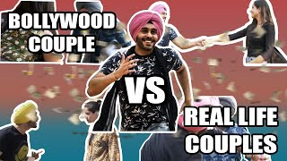 Bollywood Couple Vs Real Life Couple | SahibNoo...