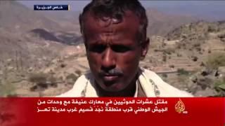 مقتل عشرات الحوثيين في معارك غرب تعز