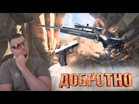 Warface☛ Steyr Scout, Walther P99 и АФРИКА☛ОБЗОР ПТС
