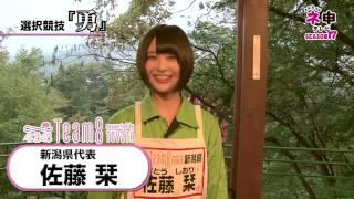 ネ申テレビ AKB48 チーム8 LINEスタンプ決定戦】 TOYOTOWNの公式LINEにて、AKB48 チーム 8メンバーのアニメーションスタンプが作られることが決定しました!