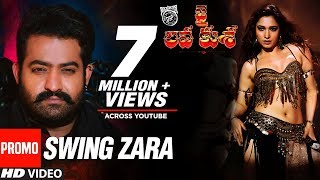 swing zara video song promo jai lava kusa video songs ntr tamannaah   devi sri prasad