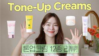 Reviewing 12 tone-up creams!