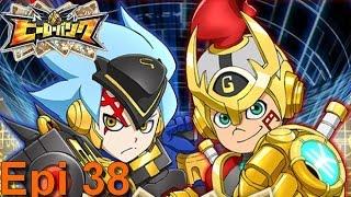 Hero Bank Episode 38 ヒーローバンク 38 HD.