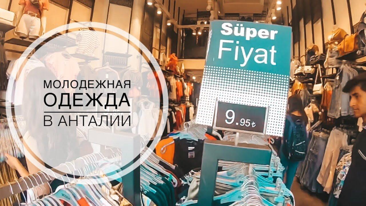 Продаю Одежда хорошего качества Польша в Москве - Барахолка Бебиблога | 720x1280