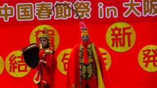 【関西のイベント紹介動画】 京阪神を拠点に活動しています 四季おりお...