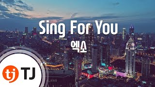 [TJ노래방] Sing For You - 엑소 (Sing For You - EXO) / TJ Karaoke