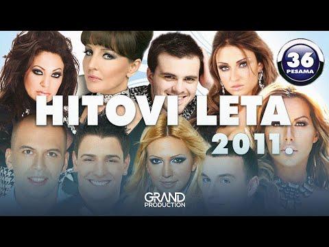 Biljana Secivanovic - Ne sizi - (Audio 2011)