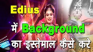 How can use Background in Edius | Wedding Video Editing | Video Mixing, Wedding Song | Edius 9