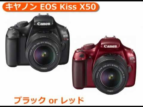 eos kiss x50 ファームウェア