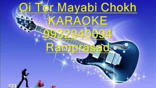 Oi Tor Mayabi Chokh Karaoke by Ramprasad 9932940094