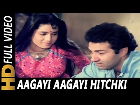Aagayi Aagayi Hitchki Yaaron | Mangal Singh, Kavita Krishnamurthy | Vishnu Devaa 1991 Songs | Neelam