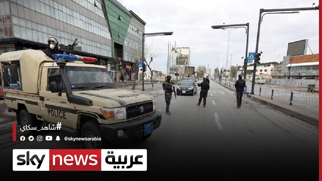 سلطات إقليم كردستان تقرر إلغاء مراسم احتفال عيد الفطر  - نشر قبل 2 ساعة