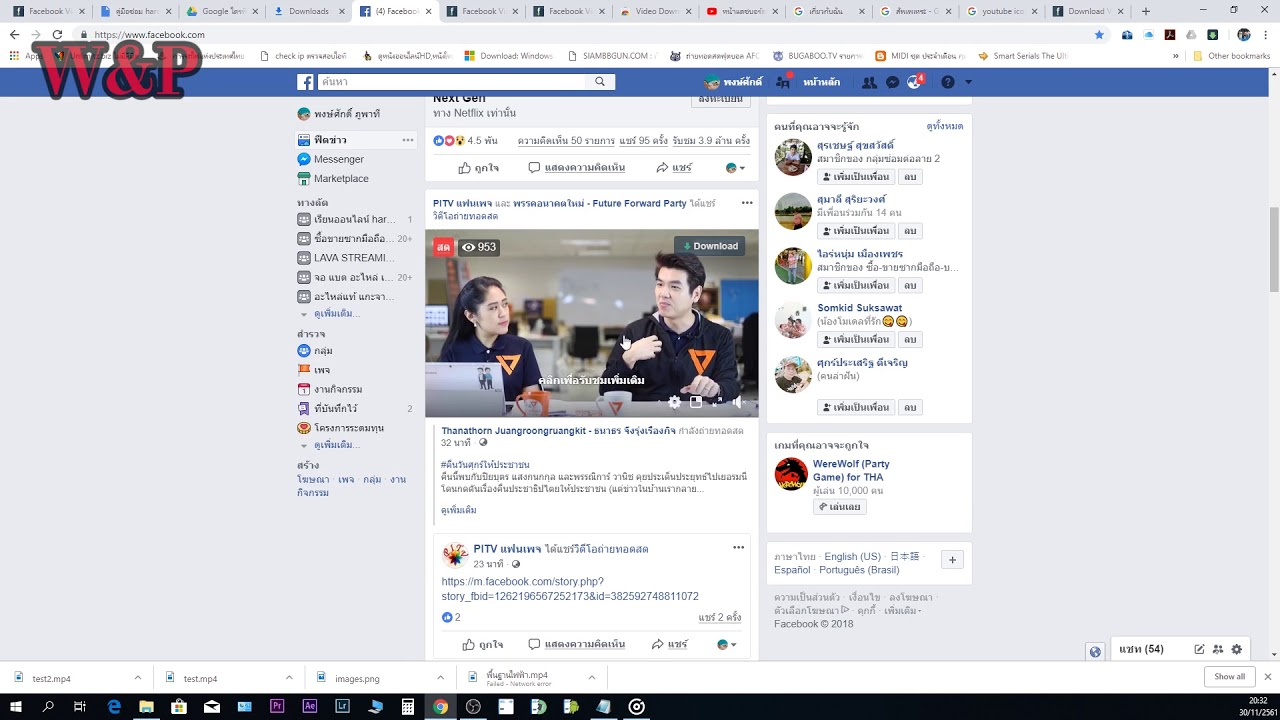 Extension chrome download video facebook | Peatix