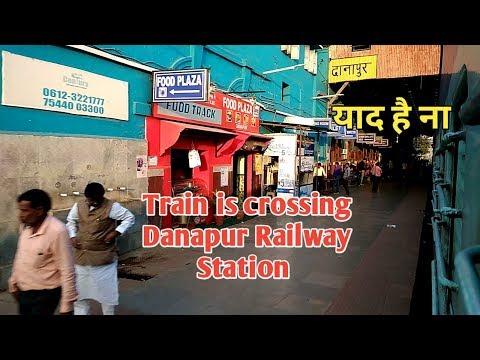 Nice View / Danapur Railway Station / Train Is Crossing Danapur Railway Station