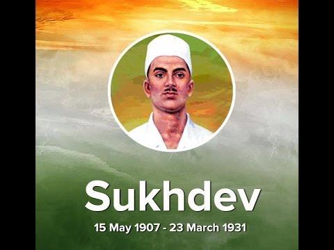 Biography - Sukhdev Thapar