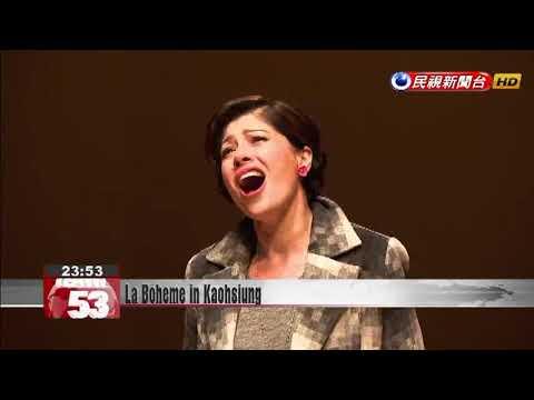 Kaohsiung Spring Arts Festival to premiere homegrown 'La Boheme'