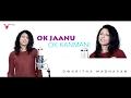OK Jaanu Saajan Aayo Re OK Kanmani Naane Varugiraen AR Rahman Love Songs VSharp mp3