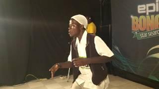 EBSS - MWANZA - THE FIRST MUTE (BUBU) TO PARTICIPATE