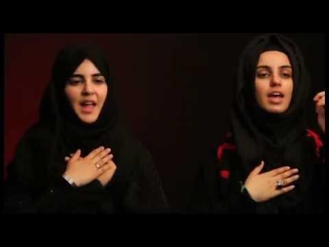 The Love of Hussain - English Nawha | HASHIM SISTERS| Muharram 2016/17