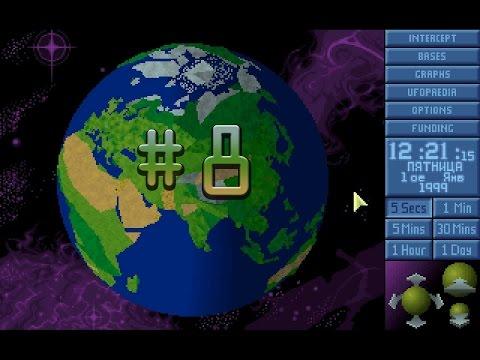X-Com Ufo Defence Прохождение #8 Финал