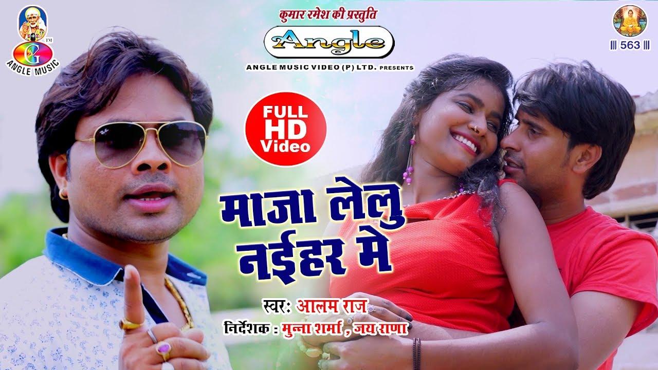 Latest Bhojpuri Lokgeet HD Video Song 2017 - YouTube