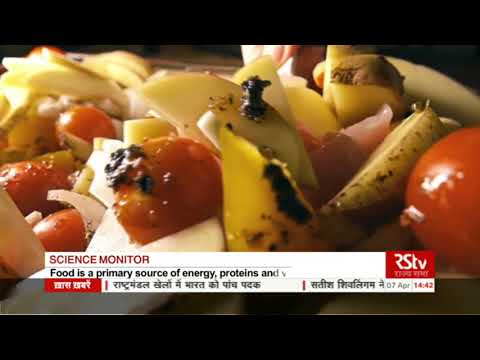 Science Monitor | 07.04.18