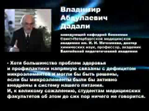 Золотые правила доктора Курпатова.
