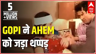 Video Gopi slaps Ahem in 'Saathiya' download MP3, 3GP, MP4, WEBM, AVI, FLV Januari 2018