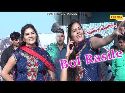 Bol Rasile तेरे बोले रसीले मरजाणी|| Sapna Choudhary || Latest Haryanvi Dance || Bahadurgardh