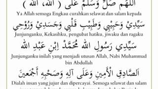 Download Mp3 Solawat Thobibiyah
