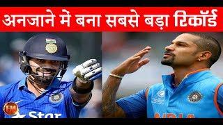 श्रीलंका में टीम इंडिया ने अनजाने में ही बना दिया इतना बड़ा रिकॉर्ड.. Must Watch