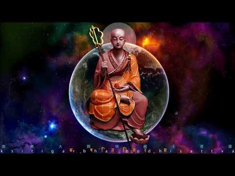 南無地藏王菩薩  聖號  Ksitigarbha Bodhisattva (Extended Serene Version)