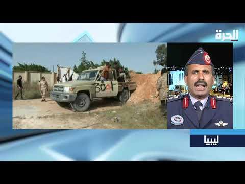 قنونو للحرة: قواتنا على تخوم غريان