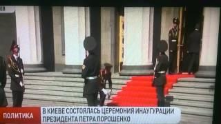 Солдат потерял сознание при новом украинском Президенте Порошенко(Солдат почетного караула потерял сознание и упал в обморок в процессе инаугурации нового Президента Украи..., 2014-06-09T22:04:06.000Z)