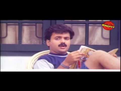 Niram | Malayalam Movie |  Comedy Scene |...