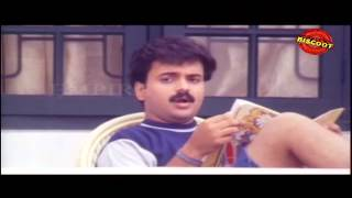 Niram | Malayalam Movie |  Comedy Scene | Kunchako Boban | Shalini