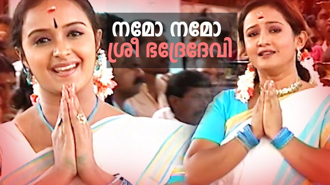 Namo Namo Sree Badre Devi   Malayam Devotional Video Song   Manjari    Chottanikara Shivaranjini