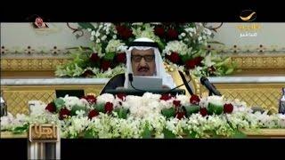 تقرير ياهلا عن أبرز المواقف والتحولات السياسية والعسكرية للمملكة في عهد الملك سلمان