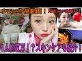 【ゆる旅動画】宿一人5万円!プライベートプール温泉付き!スキンケアも紹介してます!