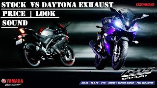 Yamaha R15 V3 Daytona Exhaust | Sound Look