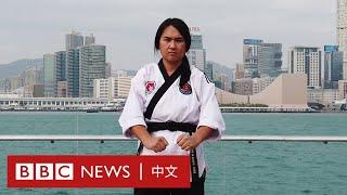 跨性別武術家:「我願意自廢武功做女人」- BBC News 中文 - YouTube