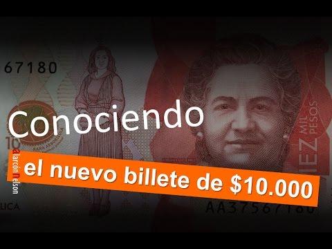 Conociendo el nuevo billete de 10 mil pesos de Colombia