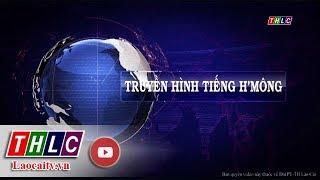 Thời sự tiếng H'Mông (22/1/2018) | THLC