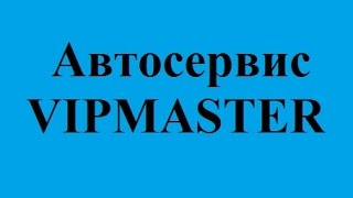 Диагностика ремонт дизельных аппаратур Ремонт дизельных и бензиновых двигателей Киев 777(, 2015-06-30T11:13:34.000Z)