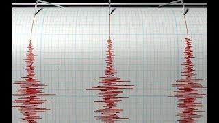 Землетрясение в Чехии. Что произошло на нашей Планете 12 декабря 2017